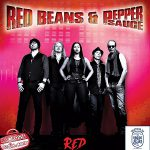 Red Beans & Pepper Sauce - Red - Mazik