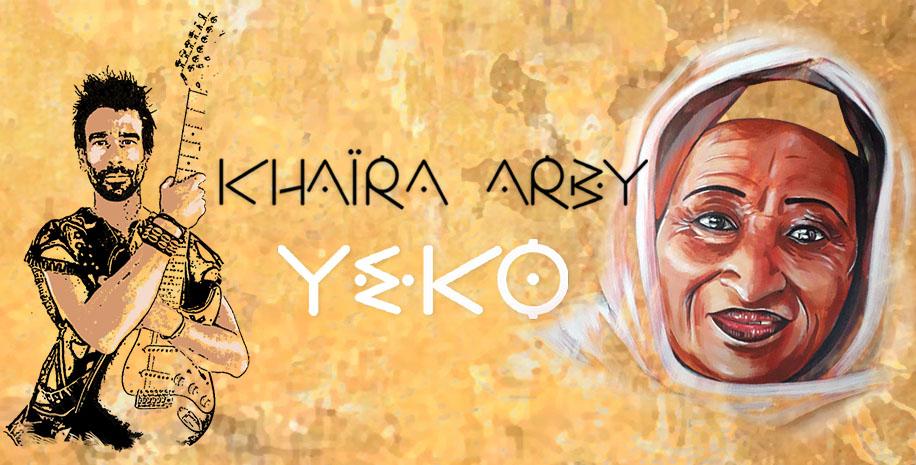 Yohann Le Ferrand nous entraine au Mali pour l'album Yeko et ses invités dont Khaïra Arby